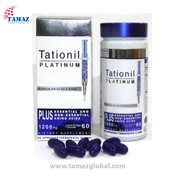 Tationil Platinum Amino Acid Plus L Glutathione 1200mg 60 softgels