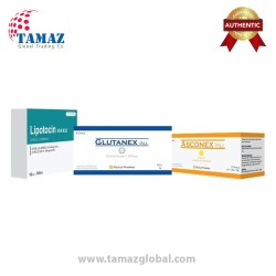 Nexus Pharma Glutanex Glutathione 1200mg Full Set