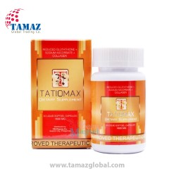Tatiomax plus 1600mg softgels