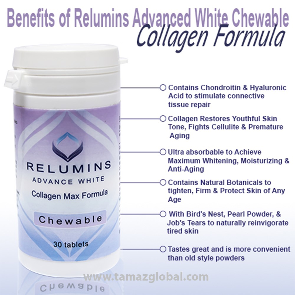 Relumins Advanced White Collagen MAX Formula Chewable Tablets