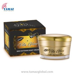 Advanced Vita Glow Skin Whitening Cream